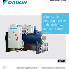 DWDC/DWSC: Water cooled centrifugal chiller