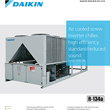 EWAD-TZXS/XR: Air cooled screw inverter chiller