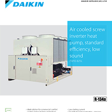 EWYD-BZSL: Air cooled screw inverter heat pump