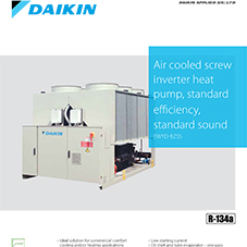 EWYD-BZSS: Air cooled screw inverter heat pump