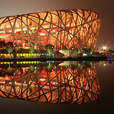 Our top 5 Olympic Stadiums