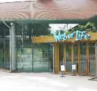 Web of Life Building, London Zoo