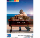 New street furniture brochure from Falco