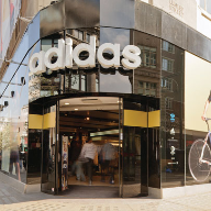 Dorma Automatic Doors Ensure Adidas Open For Business At Flagship London Store