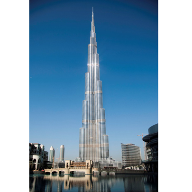 "Charles ""Chuck"" Croskey talks about the Burj Khalifa"