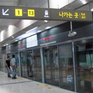 Waterproofing Seoul Subway