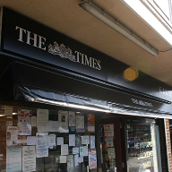 Kaydee supplies new frontages for News UK newsagents