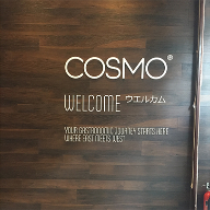Cosmo Restaurants chooses John Anthony Signs