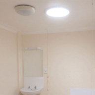 Solarspot® Daylighting Systems for Radcliffe Care Group