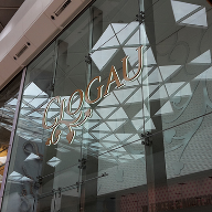 Illuminated signage for Clogau